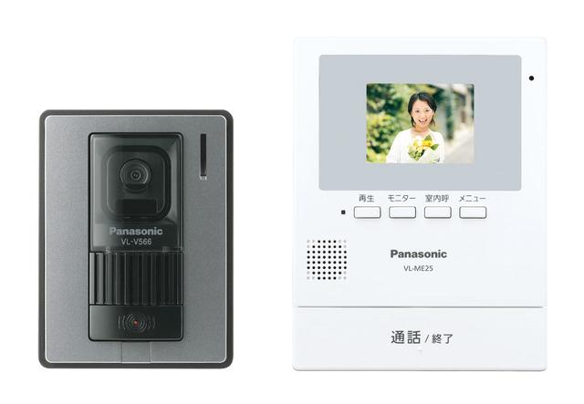 VL-SE25K パナソニック テレビドアホン 【親機】【電池屋の日対象】