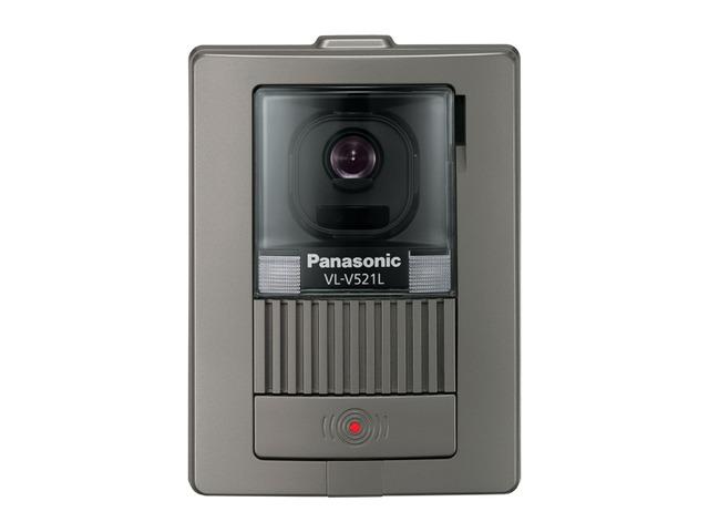 VL-V521L-S パナソニック カラーカメラ玄関子機【電池屋の日対象】