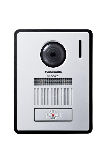 VL-V572L-S パナソニック カラーカメラ玄関子機【電池屋の日対象】