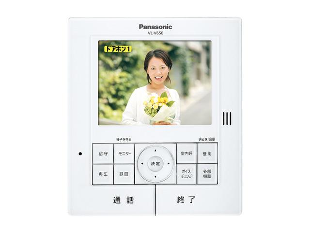 VL-V650K パナソニック テレビドアホン用増設モニター(電源コード式、直結式兼用)
