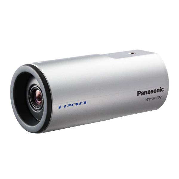 【あす楽対象】【1月おすすめ】WV-SP102 パナソニック アイプロ 威圧感の少ない円筒形採用!定点配信にも便利なネットワークカメラ | IPカメラ | WEBカメラ | 防犯カメラ | 監視カメラ | 遠隔監視
