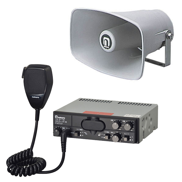 D11S2 noboru(ノボル電機製作所) デジタルオーディオシステム YD-311Bと樹脂製ホーンスピーカ NP-110セット