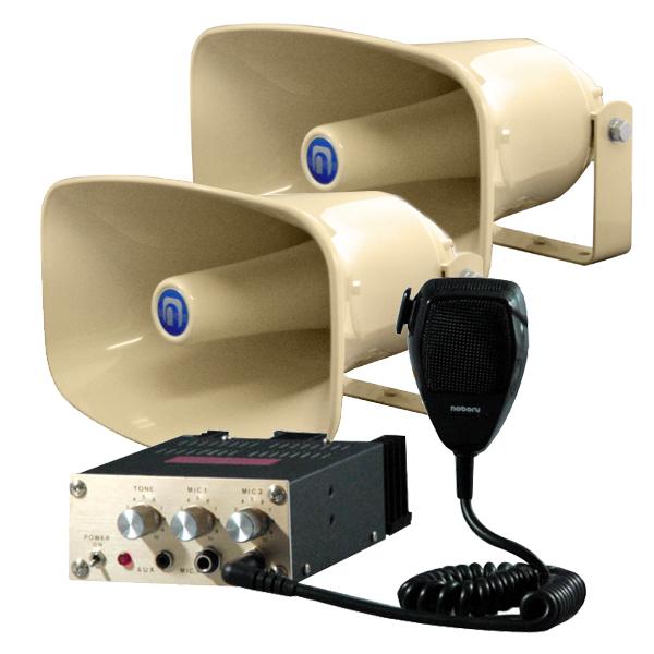 【エントリーでポイント5倍!】D42A2 noboru(ノボル電機製作所)マイク放送用アンプ YA-2041と樹脂製ホーンスピーカ NP-520×2セット