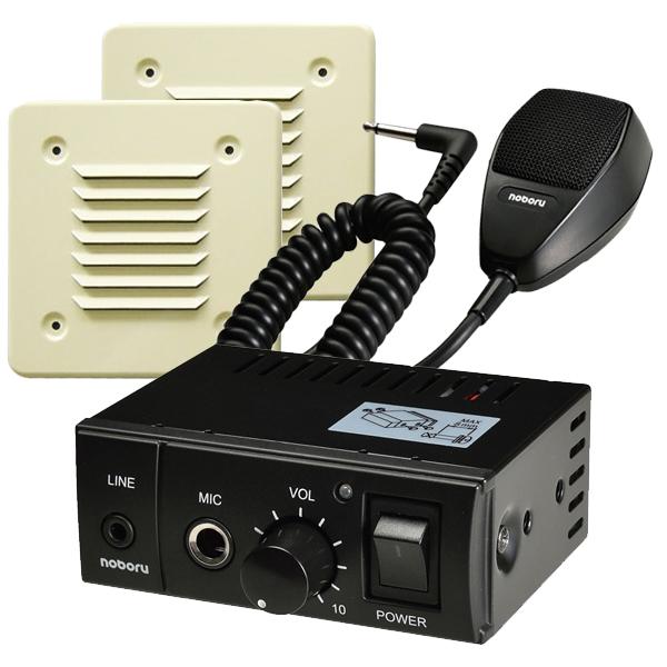 E12B noboru(ノボル電機製作所) マイク放送用アンプ YA-414Bと防水型壁埋込スピーカ PS-105とハンド型ダイナミックマイクロホン MC-0127セット