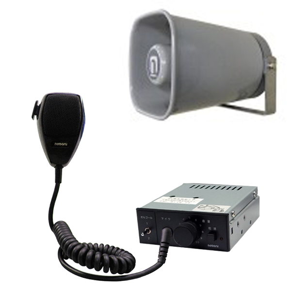 【エントリーでポイント5倍!】E18F3 noboru(ノボル電機製作所) 電子オルゴール付アンプ YR-54と小型耐熱スピーカ SC-113Cセット