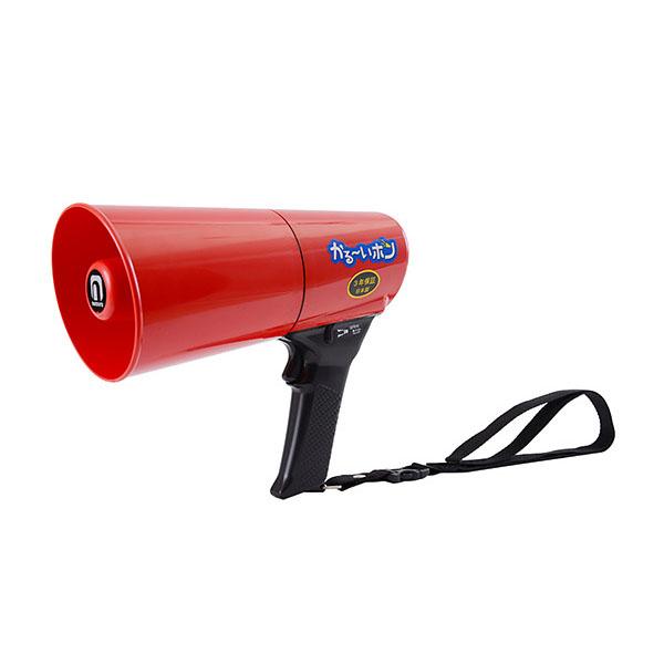 TD-503R noboru(ノボル電機製作所) かる~いホン 小型・軽量だけどパワフル!耐水・耐塵・耐衝撃 サイレン音付メガホン | 拡声器 | メガホン | イベント | 運動会 | 避難訓練 | 誘導 | 防災 | 演説 | 学校 | 消防
