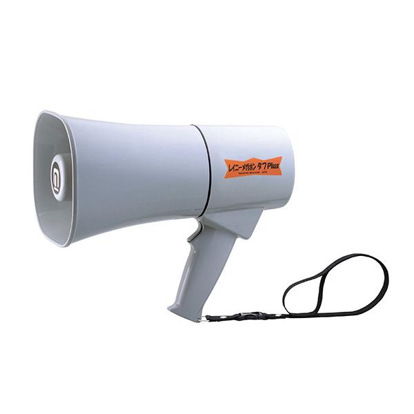 TS-631N noboru(ノボル電機製作所) レイニーメガホン タフPlus(6W) グレー | 拡声器 | メガホン | イベント | 運動会 | 避難訓練 | 誘導 | 防災 | 演説 | 学校 | 消防