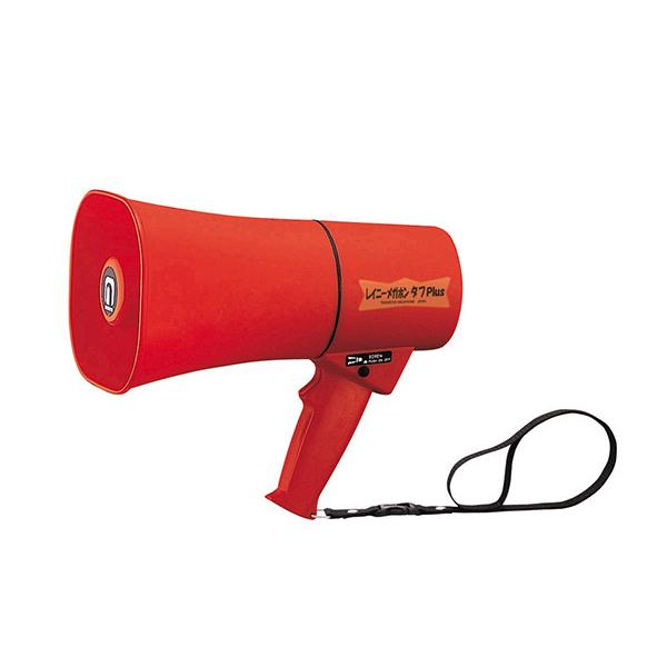 TS-633R noboru(ノボル電機製作所) レイニーメガホン タフPlus(6W) サイレン音付 暗闇反射シール付 | 拡声器 | メガホン | イベント | 運動会 | 避難訓練 | 誘導 | 防災 | 演説 | 学校 | 消防