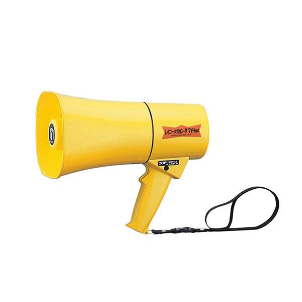 TS-634 noboru(ノボル電機製作所) レイニーメガホン タフPlus(6W) ホイッスル音付 | 拡声器 | メガホン | イベント | 運動会 | 避難訓練 | 誘導 | 防災 | 演説 | 学校 | 消防