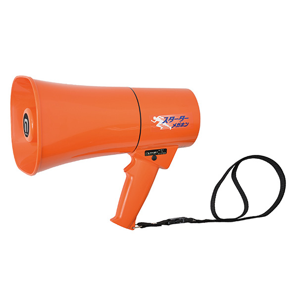 TSS-001 noboru(ノボル電機製作所) メガホンに「ピストル音」機能搭載!屋内外で使える スターターメガホン | 拡声器 | メガホン | イベント | 運動会 | 避難訓練 | 誘導 | 防災 | 演説 | 学校 | 消防