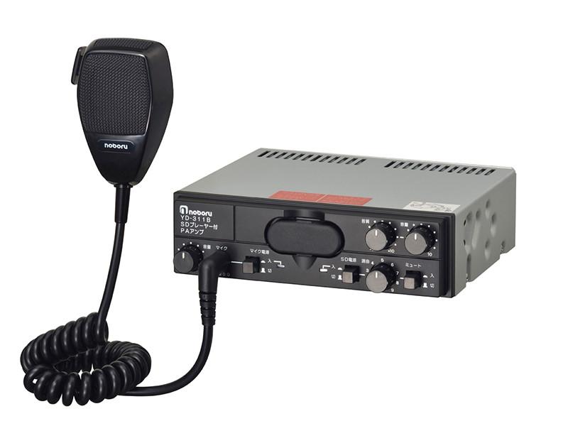 YD-311B noboru(ノボル電機製作所)車載用拡声装置 SDカードプレーヤー付PAアンプ 10W DC12V