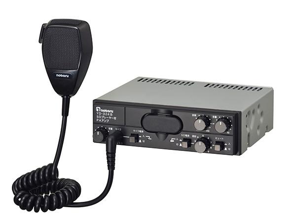 YD-324B noboru(ノボル電機製作所)車載用拡声装置 SDカードプレーヤー付PAアンプ 20W DC24V