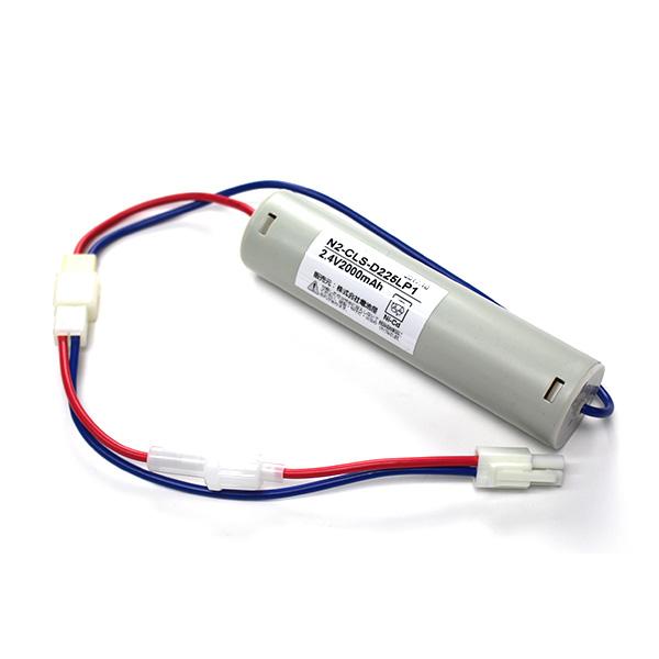 N2CL2 | 2.4V 2500mAh 岩崎電気製 | 誘導灯 | 非常灯 | バッテリー | 交換電池 | 防災