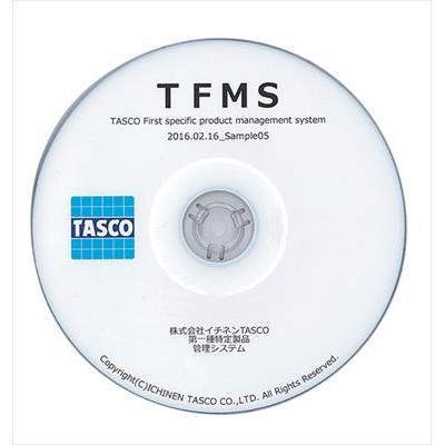 TA110MS-1 イチネンTASCO タスコ第一種特定製品点検・管理ソフト