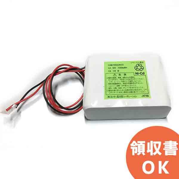 10-AA700相当品(同等品) 12V700mAh W型 ニカド組電池 TOP BP-22相当品 輸液ポンプなど コネクタなしリード線きりっぱなし
