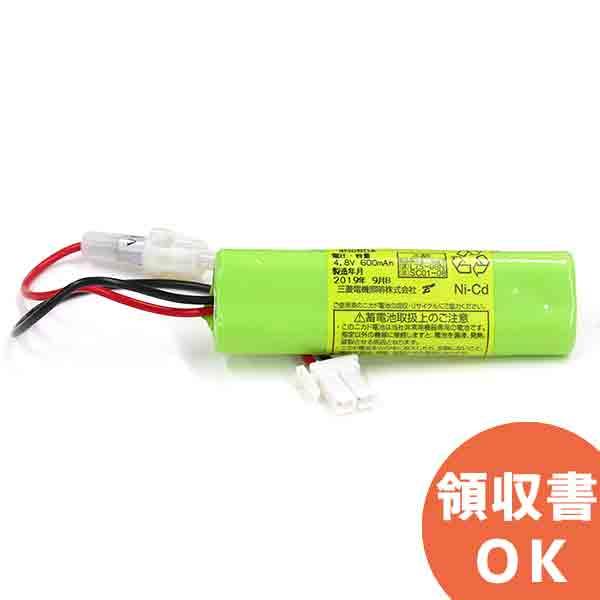 店頭受取対応商品 希少 4.8V600mAh 4N06DA 相当品 同等品 │ 誘導灯 非常灯 バッテリー 防災 百貨店 交換バッテリー 相当 同等 互換 互換品 年度シール付き 交換電池 互換バッテリー 電池