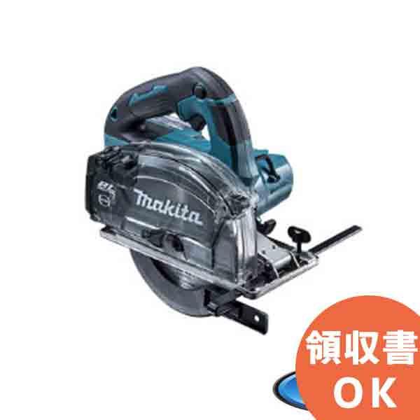 CS553DRG マキタ(MAKITA) 150mm充電式チップソーカッタ/バッテリ・充電器・ケース付