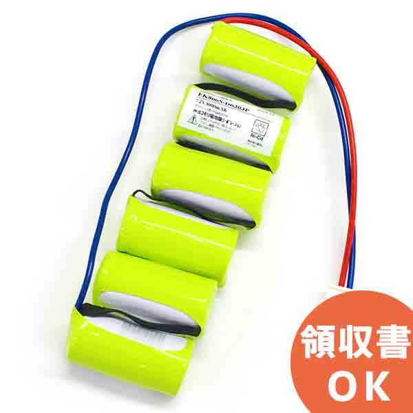 FK866相当品(同等品) Ni-Cd ※電池屋製 <FK678相当品(同等品)><FK178相当品(同等品)> 7.2V3000mAh<年度シール付き> コネクター付きそのまま取付できます。h|誘導灯・非常灯電池 | バッテリー | 蓄電池 | 交換電池<年度シール付き>