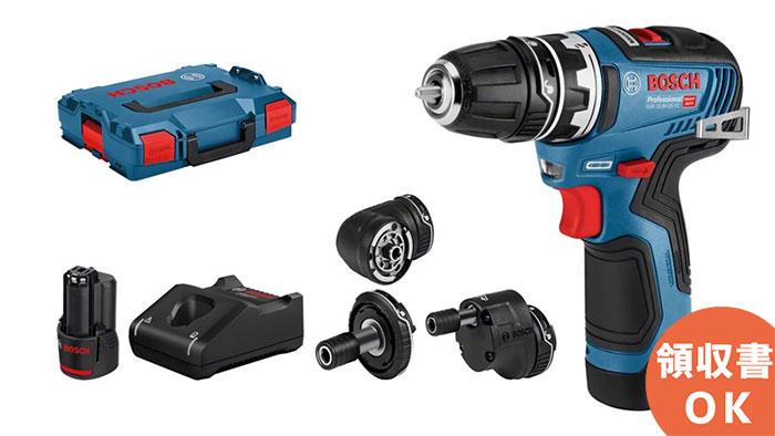 GSR 10.8V-35 FC BOSCH(ボッシュ) コードレスドライバードリル【バッテリ、充電器、アダプタ4種類、キャリングケース[L-BOXX102]付】