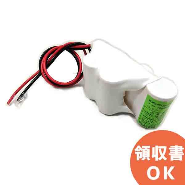 MODEL 6N-1200SCK 相当品(同等品) SANYO製相当品 ※組電池製作バッテリー 特殊形状  7.2V1200mAh リード線のみ