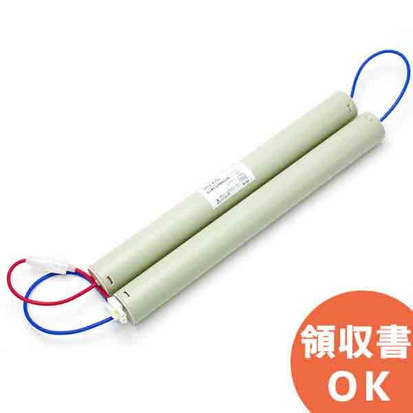 N9-CLA相当品(同等品)   誘導灯   非常灯   バッテリー   交換電池   防災<年度シール付き>