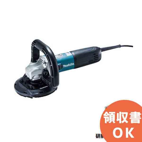 PC5010C マキタ(MAKITA) 125mm電子コンクリートカンナ/平S字型ダイヤモンドホイール付
