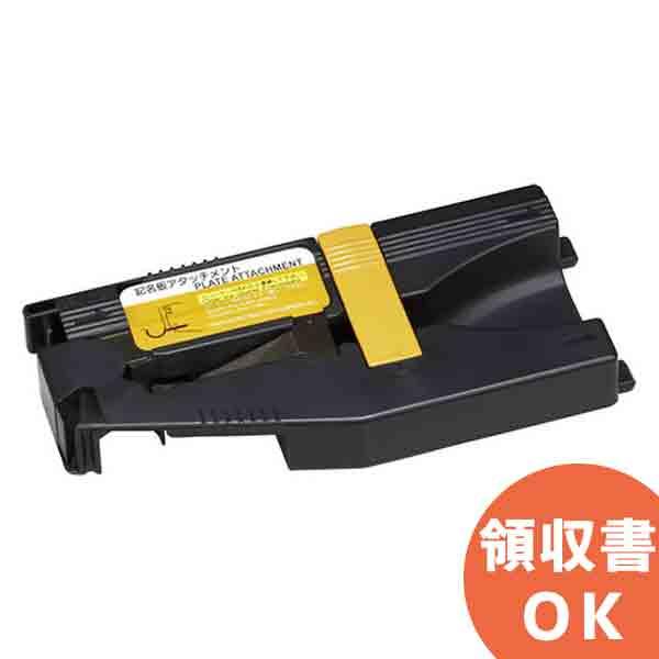 3471A033 Canon(キヤノン) 記名板アタッチメント <ケーブルIDプリンタ オプション品>
