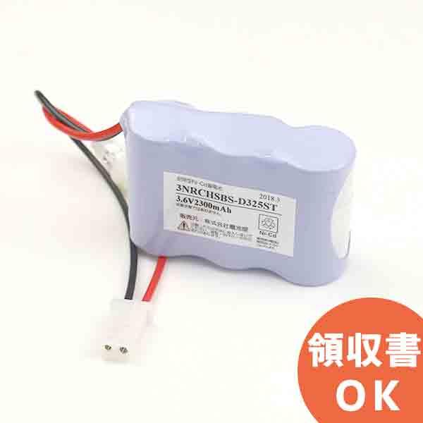 3NR-CH-SB相当品(同等品) | 誘導灯 | 非常灯 | バッテリー | 交換電池 | 防災<年度シール付き>【4月おすすめ】