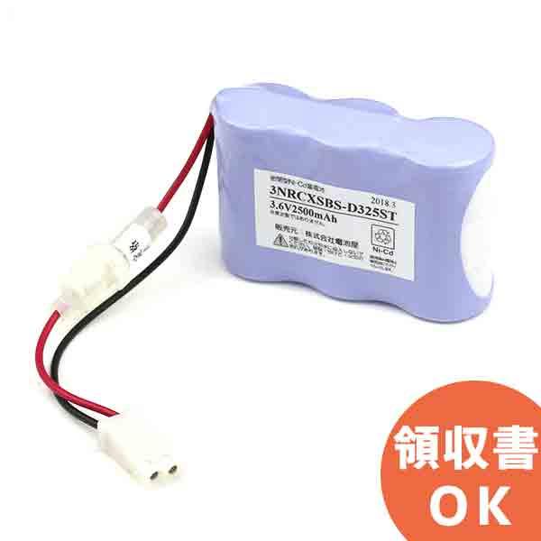 3NR-CX-SB相当品(同等品) | 誘導灯 | 非常灯 | バッテリー | 交換電池 | 防災<年度シール付き>【4月おすすめ】