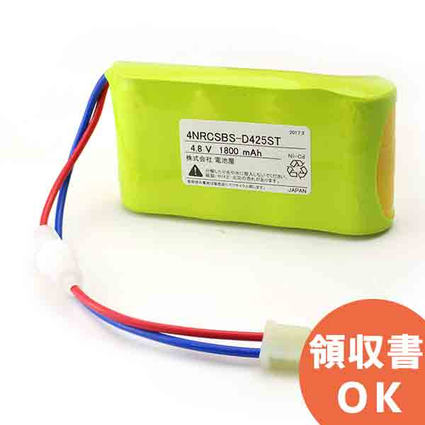 4NR-C-SB相当品(同等品) | 誘導灯 | 非常灯 | バッテリー | 交換電池 | 防災<年度シール付き>【4月おすすめ】