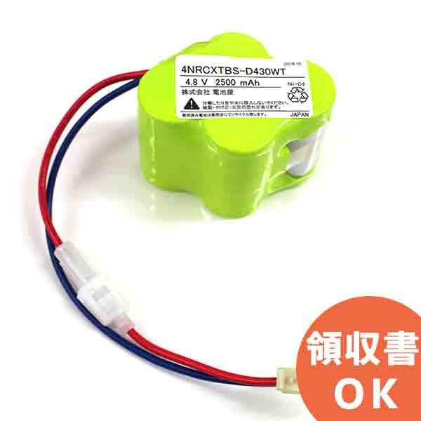 4NR-CX-TB相当品(同等品) | 誘導灯 | 非常灯 | バッテリー | 交換電池 | 防災<年度シール付き>