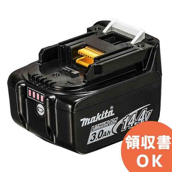 BL1430B マキタ (MAKITA) リチウムイオンバッテリ 14.4V/3.0Ah (A-60698) | 電動工具 | DIY | 日曜大工 | 作業用品 | 現場用品