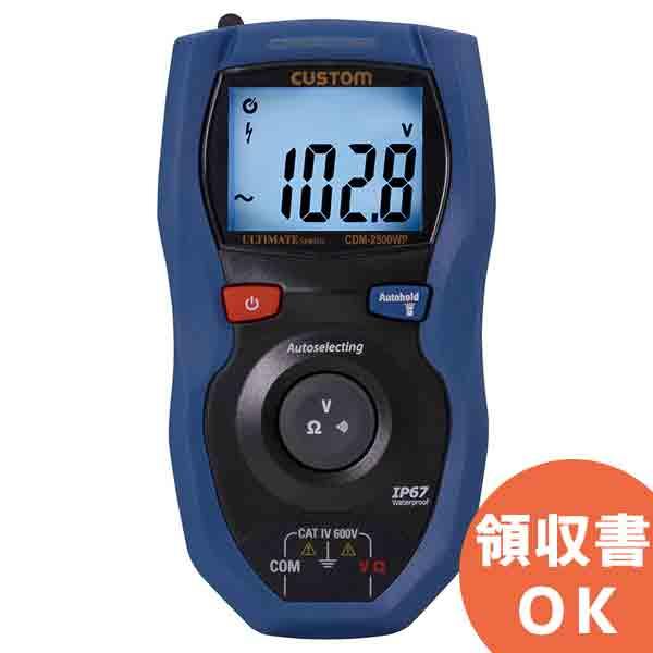 CDM-2500WP カスタム 頻繁に使用する機能に絞った防塵防水デジタルマルチメータ JAPPY