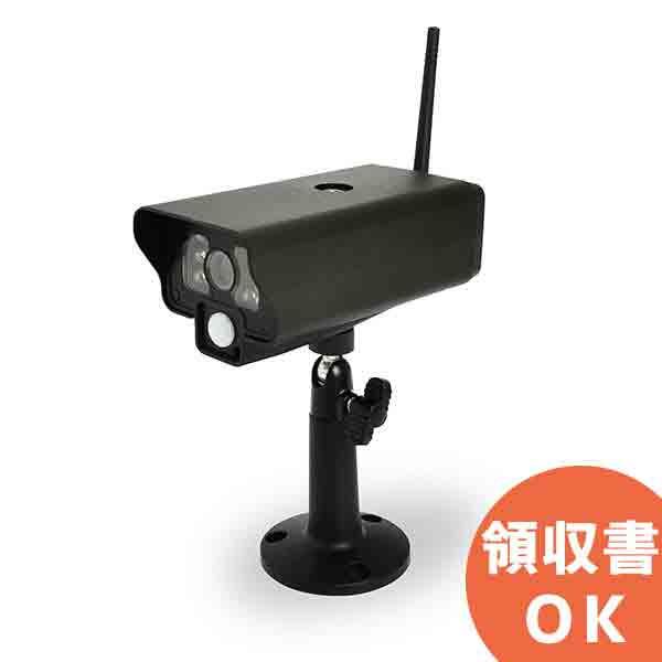 CMS-C70 ELPA 増設用ワイヤレスカメラ