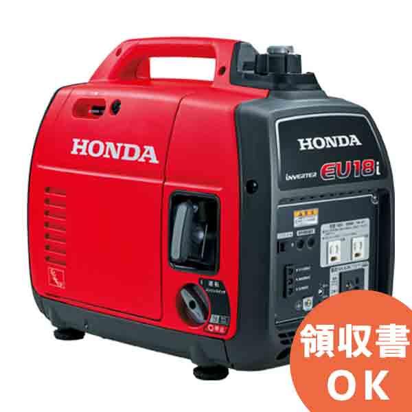 【納期未定】EU18i ホンダ 防音型インバーター発電機ハンディタイプ 1.8kVA(交流/直流)【代引不可】【時間指定不可】