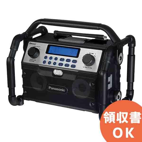 EZ37A2 パナソニック 音響設備 14.4V/18Vデュアル 工事用充電ラジオ&ワイヤレススピーカー 本体のみ | 電動工具 | DIY | 日曜大工 | 作業用品 | 現場用品