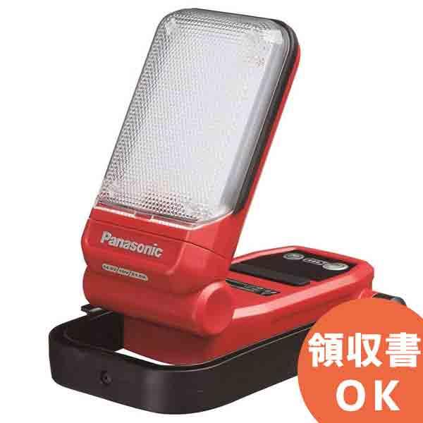 EZ37C4-R パナソニック 手のひらサイズのコンパクトライト。14.4V/18V/21.6V兼用工事用充電LEDマルチライト(赤)USB端子付 | 電動工具 | DIY | 日曜大工 | 作業用品 | 現場用品