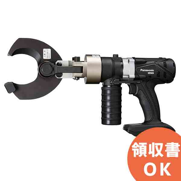 EZ45A6K-B パナソニック 14.4V/18Vデュアル CV線200mm2を一発切断! 充電ケーブルカッター【電池・充電器別売】