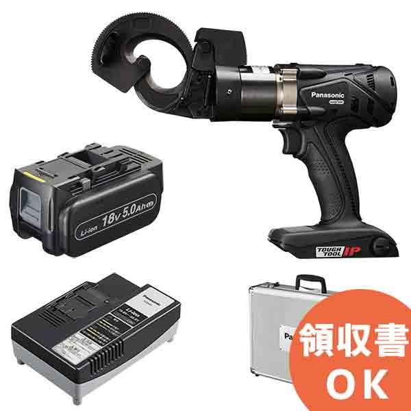 EZ45A7SET パナソニック 小型・軽量 充電カッター 充電器+充電池+アルミケース付 フルセット