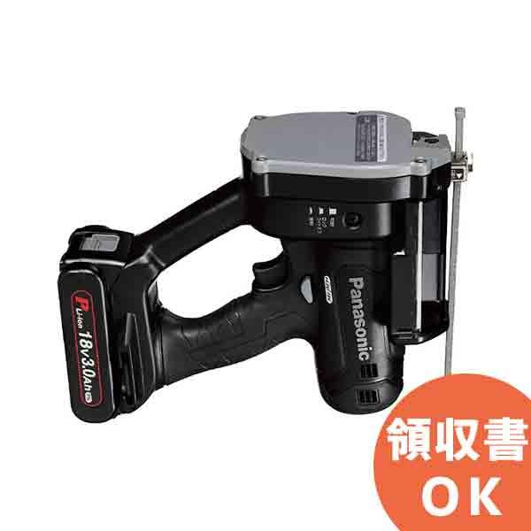 EZ45A8PN2G-B パナソニック 充電全ネジカッター 18V 3.0Ah(PNタイプ)電池セット