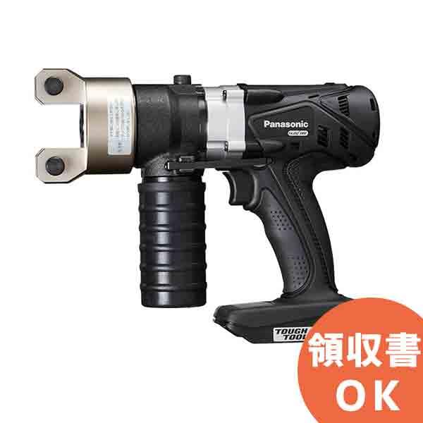 EZ46A4X-B パナソニック 14.4V/18Vデュアル 充電圧着器/ケーブルカッター 本体のみ【電池・充電器別売】
