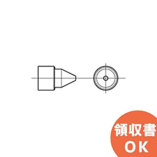 新着 店頭受取対応商品 パナソニックの電動工具 爆安プライス EZ574B7817 ビットピース パナソニック