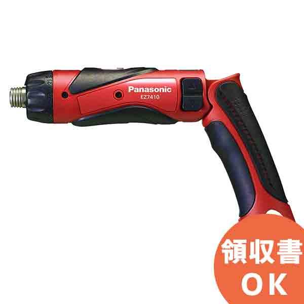 EZ7410XR1 赤 パナソニック 小さくて使いやすい 3.6Vタイプ 本体のみ | 電動工具 | DIY | 日曜大工 | 作業用品 | 現場用品
