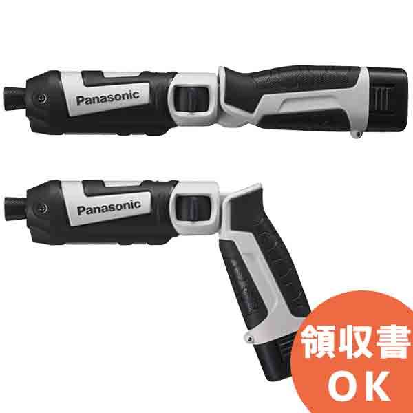 EZ7521LA2S-H グレー (EZ7521LA1S-H 後継品) パナソニック 7.2V 充電スティックインパクトドライバー| DIY | 日曜大工 | 工具 | 工事 | ネジ締め | ボルト絞め | 電動ドライバー | 電動工具 | Panasonic