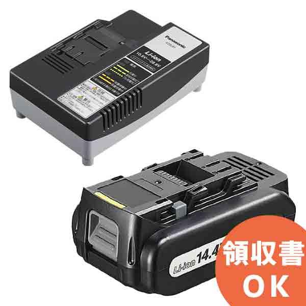 EZ9L45ST パナソニック 14.4V / 4.2Ah 電池パック EZ9L45 と急速 充電器 EZ0L81のセット