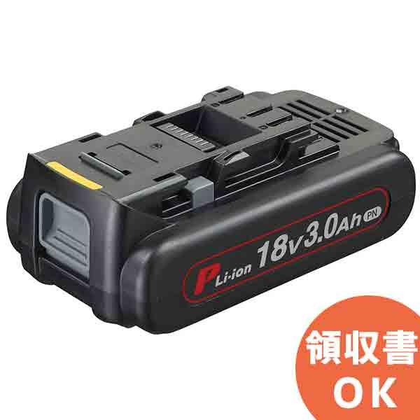 EZ9L53 パナソニック 軽くて薄い電動工具用リチウムイオン電池パック 18V/3.0Ah(PNタイプ)   Panasonic   電動工具   DIY   日曜大工   作業用品   現場用品