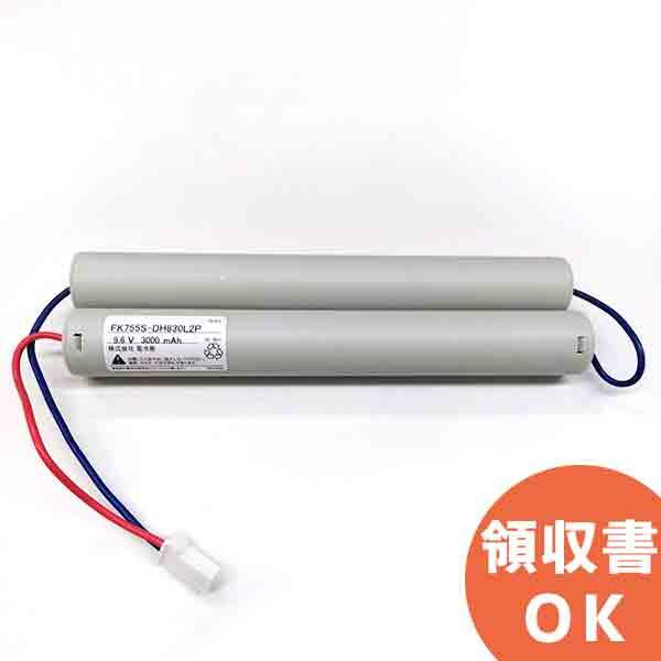 FK755相当品(同等品) ※電池屋製 9.6V3000mAh ニカド(ニッケルカドミウム Ni-Cd) |誘導灯・非常灯電池 | バッテリー | 蓄電池 | 交換電池<年度シール付き>