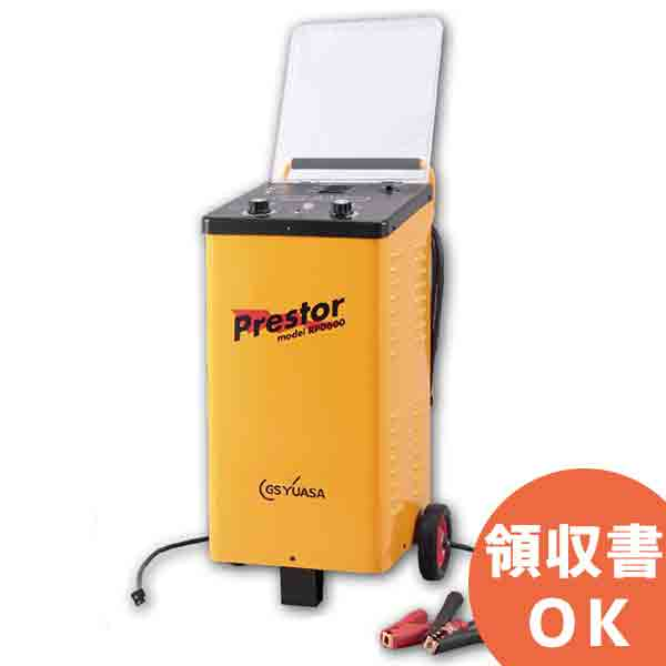 RPD600 GSユアサ 自動車バッテリー充電器【代引不可】【キャンセル返品不可】【AmazonPay不可】【時間指定不可】