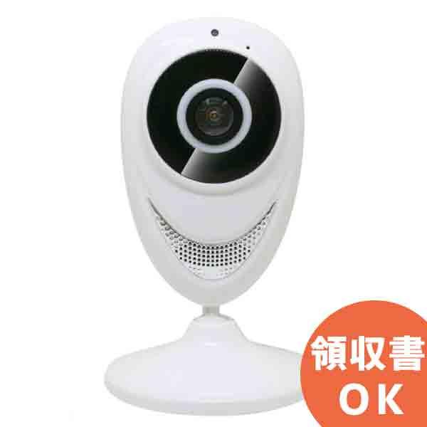GS-SML180DTK ダイトク Wi-Fiカメラ ダイビースマイル180