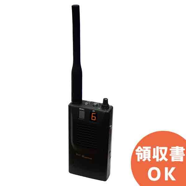 HR-07 岩田エレクトリック 代表的な盗聴周波数登録済み!音声受信機能搭載 日本製盗聴発見器